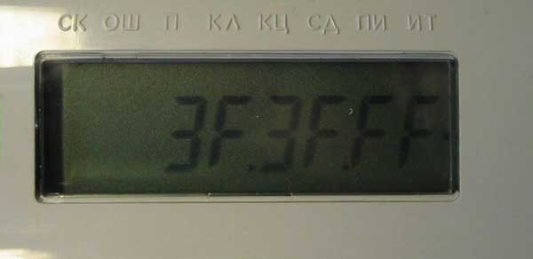 ЭКР2102К (924-01 ноябрь)